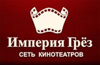 кинотеатр+мир+Улан-Удэ