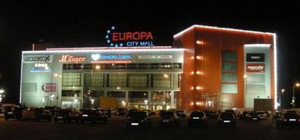 Синема Парк Волгоград — Европа Сити Молл
